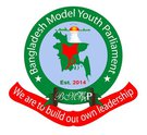 Bangladesh-Model-Youth-Parliament.jpg
