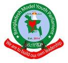 Bangladesh-Model-Youth-Parliament.jpg