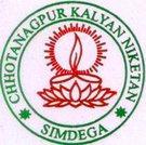 Chotanagpur-Kalyan-Niketan-Logo.jpg