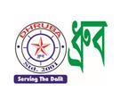 DHRUBA-Logo.png