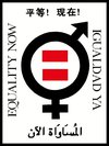 Equality-Now-Logo.jpg