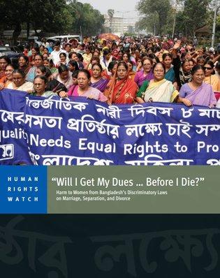 HRW-Bangladesh-marriage-separation-divorce