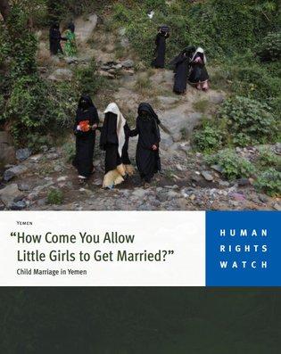 HRW-Yemen