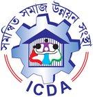 ICDA-Logo-New.jpg