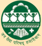 Jan-Sewa-Parishad-Hazaribag-Logo.png