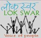 Lok-Swar-Logo.jpg