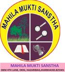 Mahila-Mukti-Sanstha-Logo.png