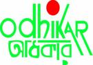 Odhikar-Logo.jpg