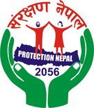 Protection-Nepal-Logo.jpg