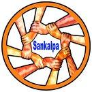 Sankalpa-Logo.jpg