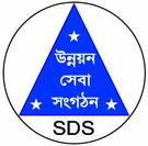 Shariatpur-Development-Society-Logo.jpg