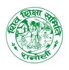 Shiv-Shiksha-Samiti-Ranoli-Logo.jpg