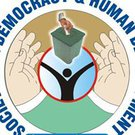 Society-for-Democracy-and-Human-Development-Logo.jpg