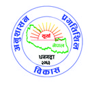 Surya-Nepal-Logo.jpg