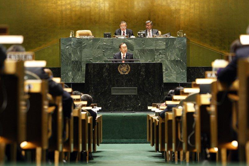 Secretary-General Ban Ki-moon addresses United Nations.