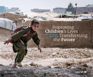 UNICEF South Asia 2014