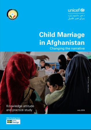 UNICEFAfghanistan