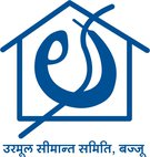 UrmulSeemantSamiti-logo.jpg