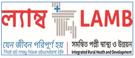 World-Mission-Prayer-League-Logo.png