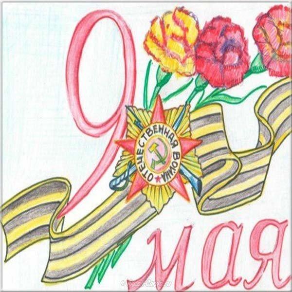Нарисовать открытку красками к 9 мая, шариками елочными