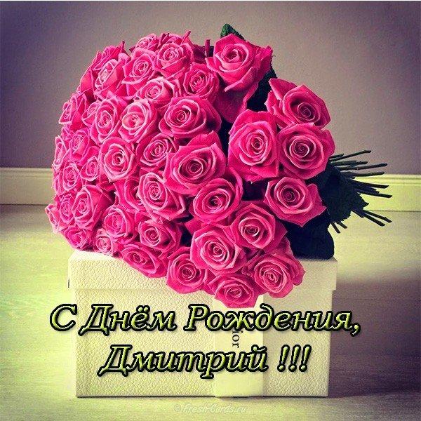 pozdravleniya-s-dnem-rozhdeniya-muzhchine-otkritki-imennie foto 18