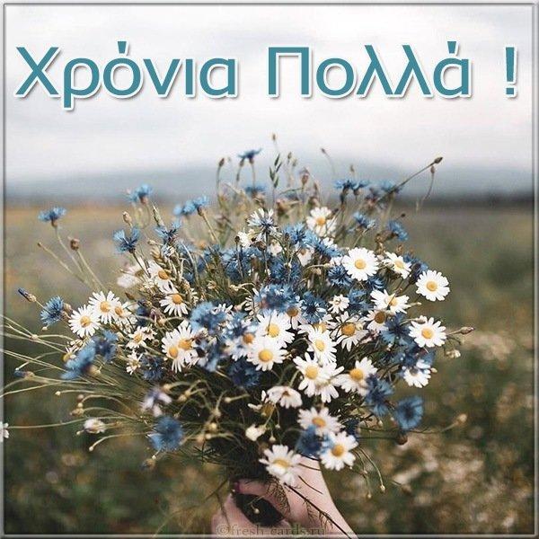 издавна любимая поздравления на греческом с ответами появились дворцы, построенные