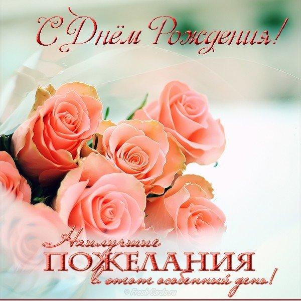 otkritka-pozdravlenie-s-dnem-rozhdeniya-odnoklassnice foto 14