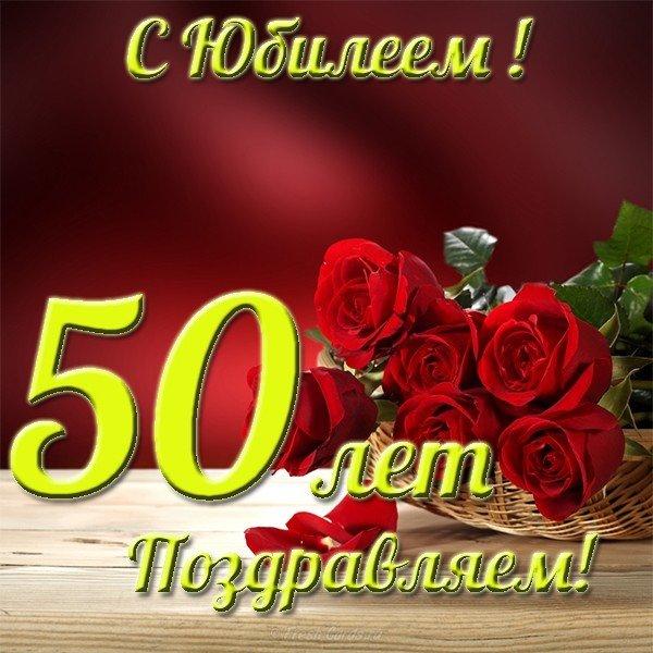 pozdravleniya-s-yubileem-50-zhenshine-otkritki-krasivie foto 17