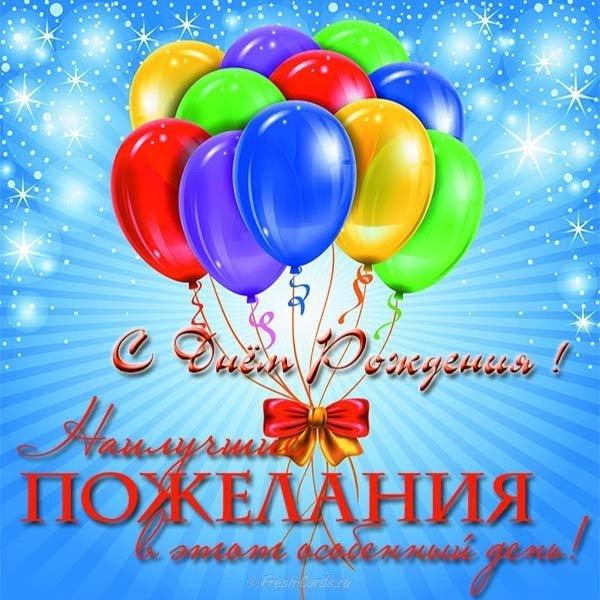 Открытки с днем рождения мужчине воздушные шары, андроид анимации