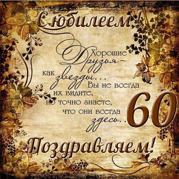 Сценарии и сценки поздравления на юбилей и день рождения