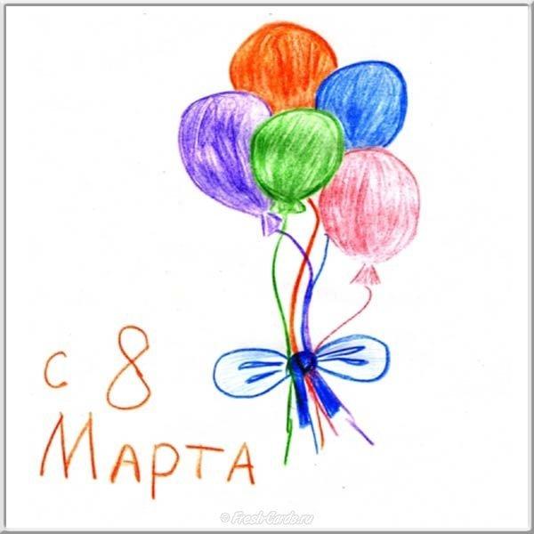 Как нарисовать маме открытку красками