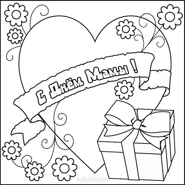 Открытка ко дню матери распечатать цветная, февраля поздравление днем