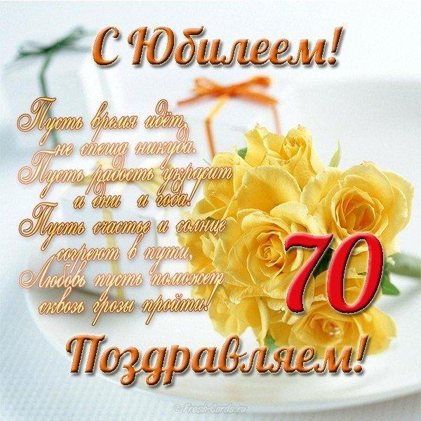 Прикольные поздравления с 8 марта для женского коллектива