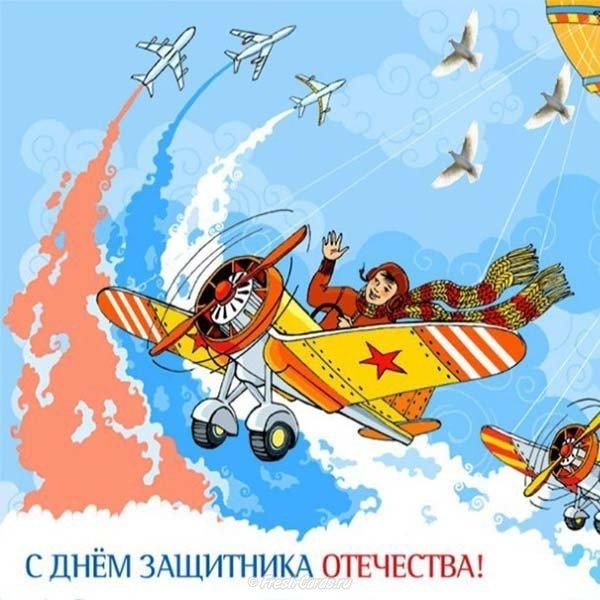 ❶С 23 февраля картинки с самолетами|Аппликация для папы на 23 февраля|10 Best 23 февраля images | Do crafts, February, Gift boxes||}
