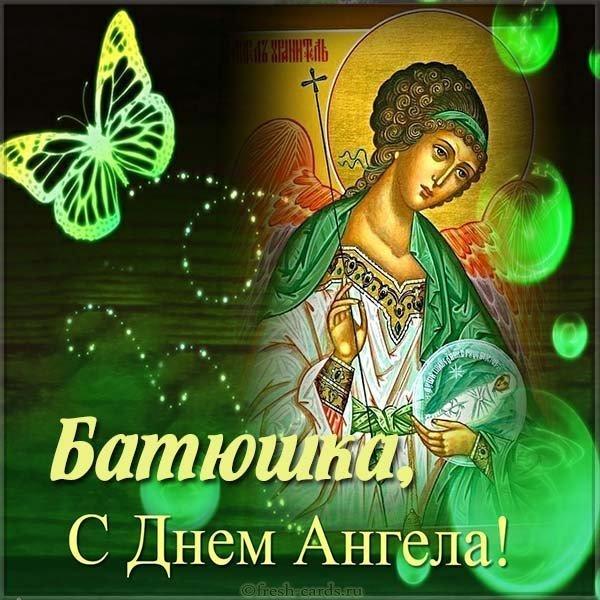 Поздравление с днем ангела для священника в прозе