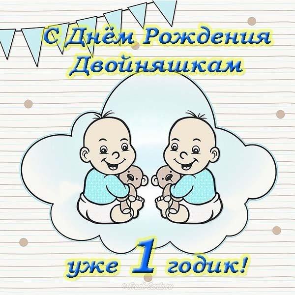 Открытка с днем рождения дочек двойняшек папе