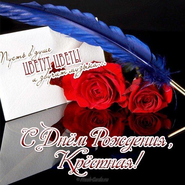Плетистая роза Фламентанц (описание)