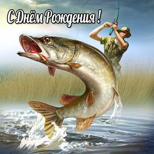 otkrytka-s-dnem-rozhdeniya-muzhchine-ryb