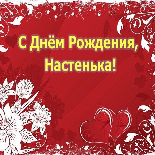 Поздравительную открытку насте, приглашение юбилей школы