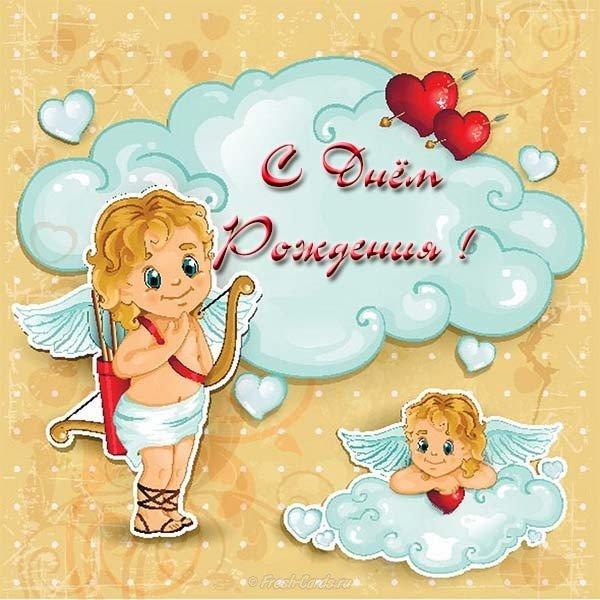 Открытка с днем рождения с ангелочками
