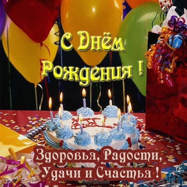 Открытка с днем рождения шарики воздушные