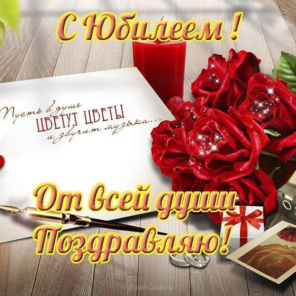 Поздравить с днем рождения жену открытка