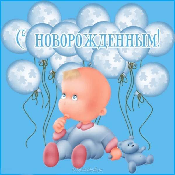 Открытка с новорожденным мальчиком музыкальная