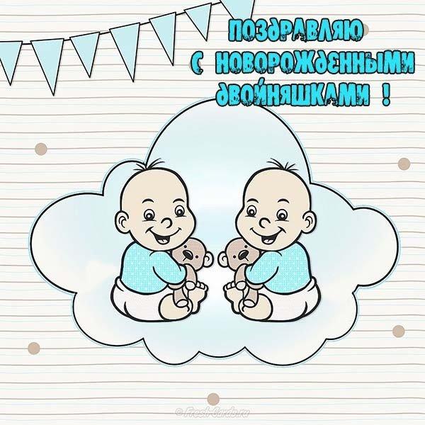 Поздравление с рождением двойни девочек фото 780