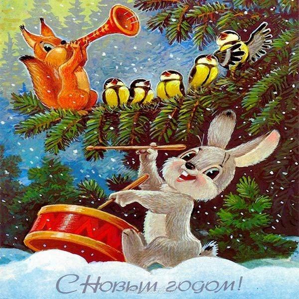 тем, новогодние открытки за 2006 год переходу потом идти
