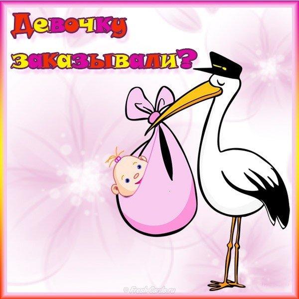 Картинка с днем рождения доченька прикольные