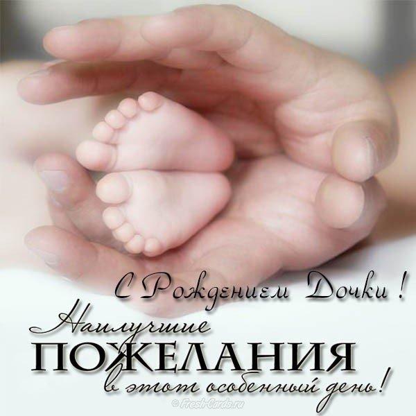 Открытка с рождением сыночка и с рождением внука