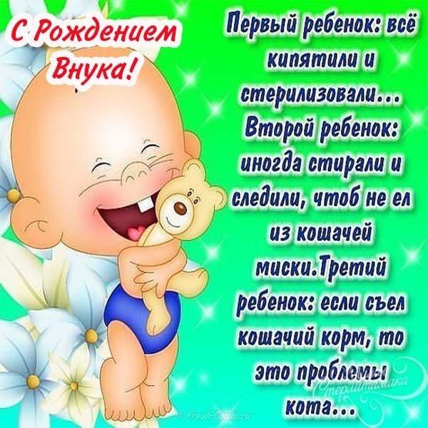 otkritka-pozdravlenie-babushki-s-vnukom foto 19
