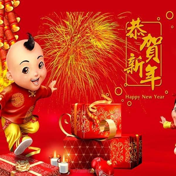 Картинки на китайском с новым годом