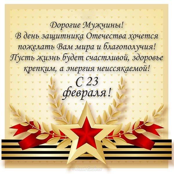 ❶Поздравление с 23 февраля в филатовском стиле|Анимационная открытка с 23 февраля|Vladimir Ivanov||}